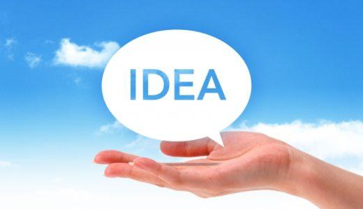 <NEWS>ネスレ日本 「イノベーションアワード」の取材記事が掲載されました